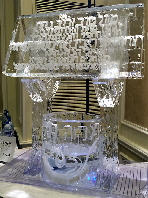 Well Ice Sculpture with Hebrew Inscriptions