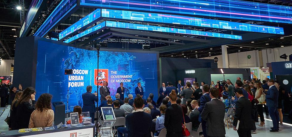 Dreamgon Ventuz Interactive Multimedia Presentation World Urban Forum 2020 Moscow Government