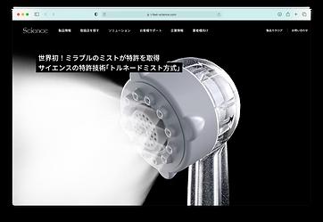 スクリーンショット 2021-04-09 7.46.06.png
