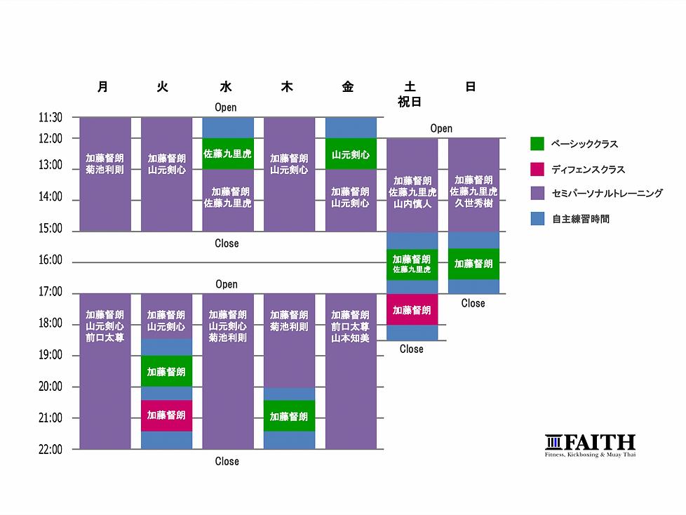 schedule 2021-04-21 20.23.25.png