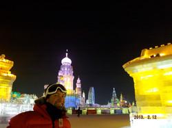Harbin Winter & Ice Fest