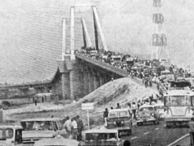 Bus de Brasilia, el primero en atravesar el Pumarejo