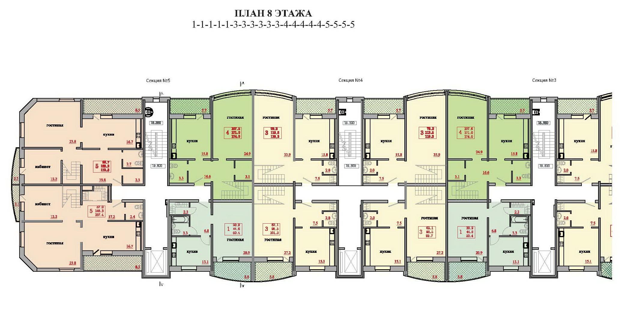 План 8 этажа
