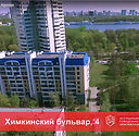 Реконструкция пятиэтажек