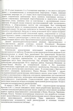стрю 23