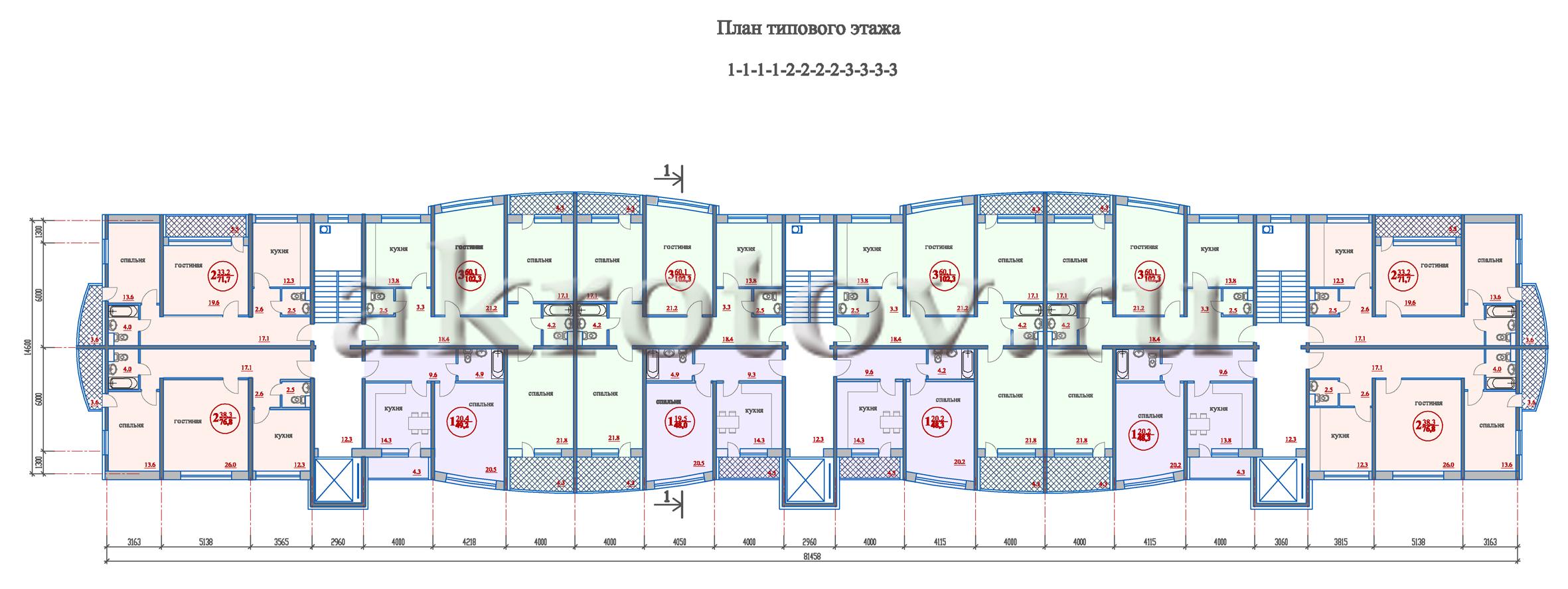 Реконструкция трехэтажного дома