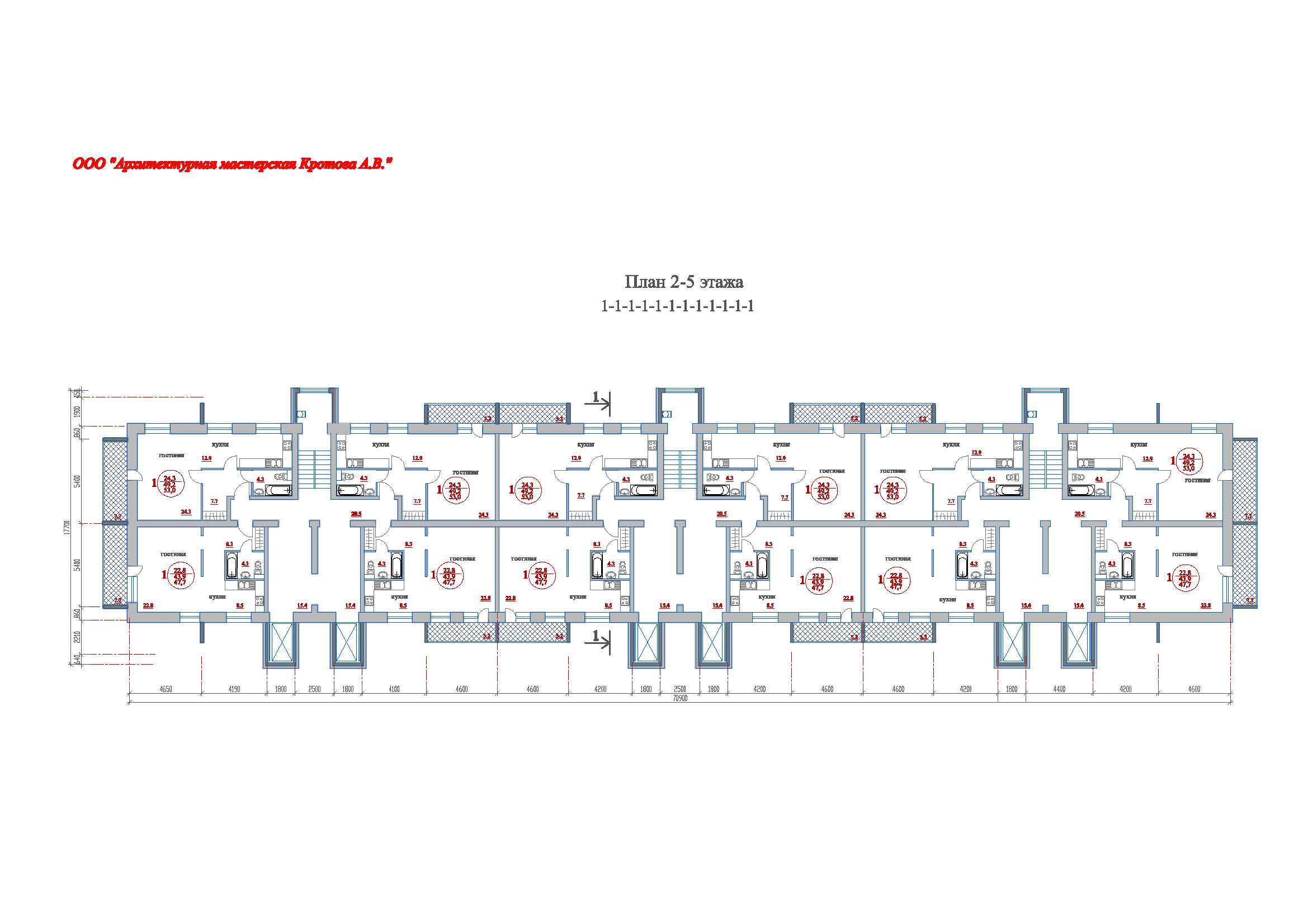 Реконструкция жмлых пятиэтажек