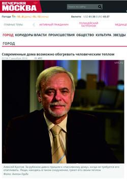 Радио Вечерняя МОСКВА