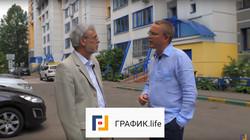 """ГРАФИК.life"""