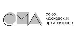 Союз Московских Архитекторов