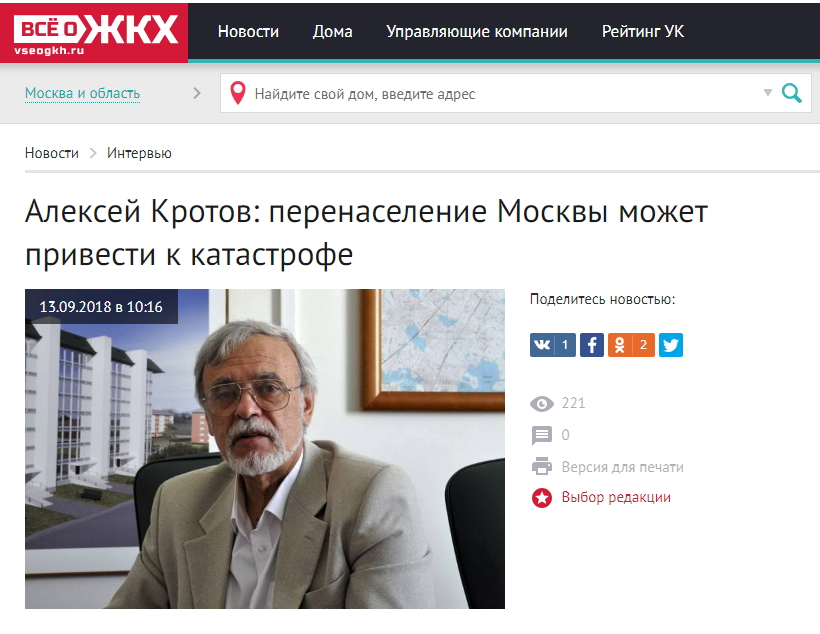 "портал ""Всё о ЖКХ"""