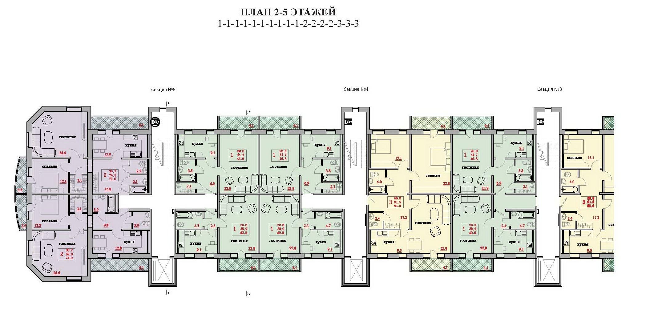 План 2-5 этажа