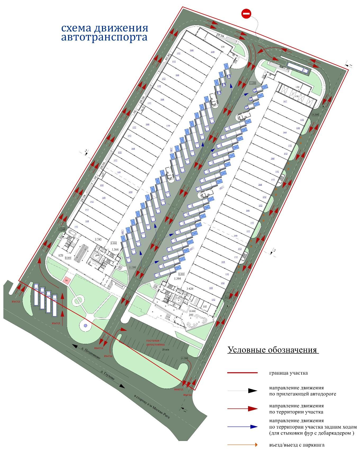 схема движения транспорта.jpg