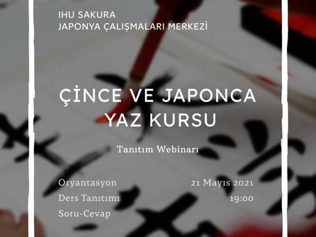 İbn Haldun Üniversitesi Dil Yaz Okulu Programı