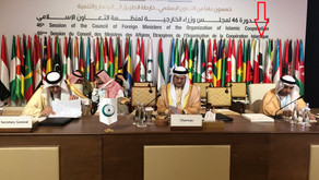 OIC moot: No, Pakistani flag was not removed and Pakistan, Turkey & Qatar did not boycott