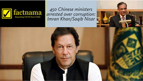 PM Imran Khan claims China arrested 450 ministers over corruption