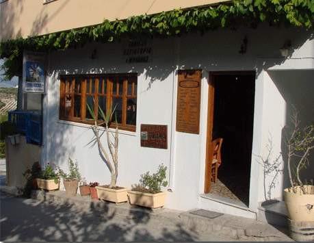 Milonas tavern