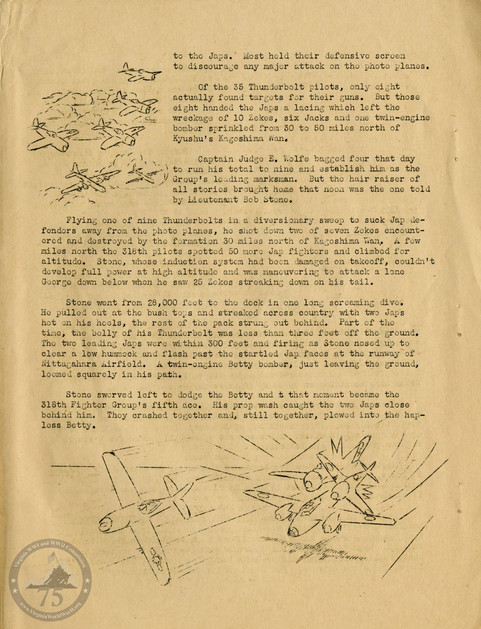 "Highlights from ""The History of the 318th Fighter Group"" - Page 12"