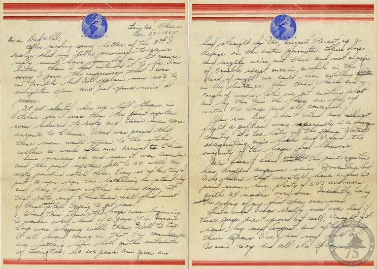 Dean, Joseph - WWII Letter