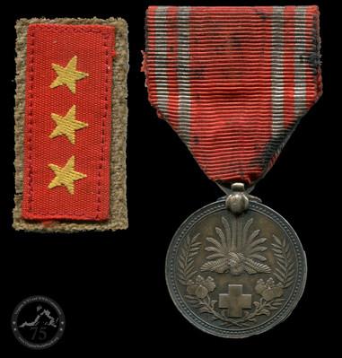 Bull, Edward P. - WWII Medal