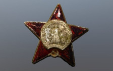 Order of the Red Star ▼