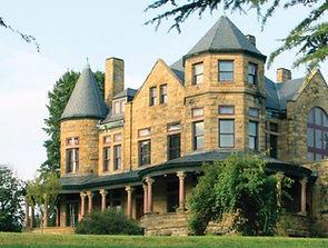 mansion-landscape-banner.jpg