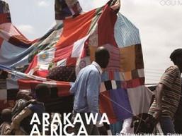 ARAKAWA AFRICAアラカワ・アフリカ 西尾工作所と株式会社ムラマツ車輌のアフリカでの仕事8月26日(木)~8月29日(日)