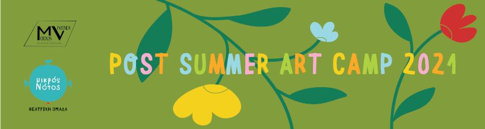 Post-Summer-Art-Camp-2021-MV-color2.jpg