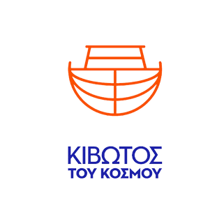 kivotos-tou-kosmou-logo-mia-ora-1.png