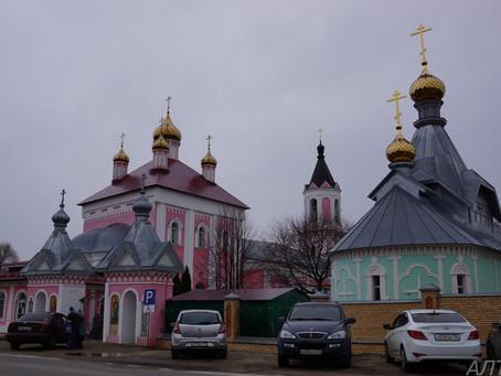 Храм Святого Мученика Никиты