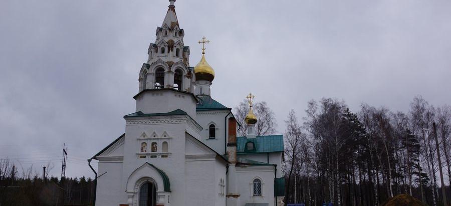 Троицкий храм с.Аверкиево