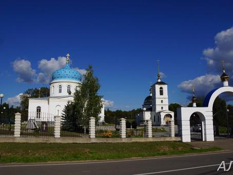 Село Гагино. Казанский храм.