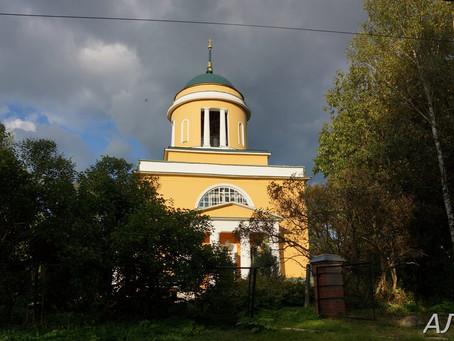 Село Воздвиженское. Крестовоздвиженский храм.