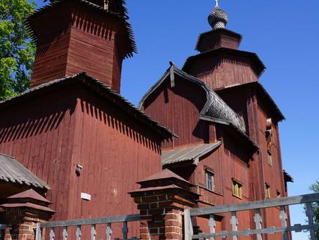 Храм Иоанна Богослова на Ишне