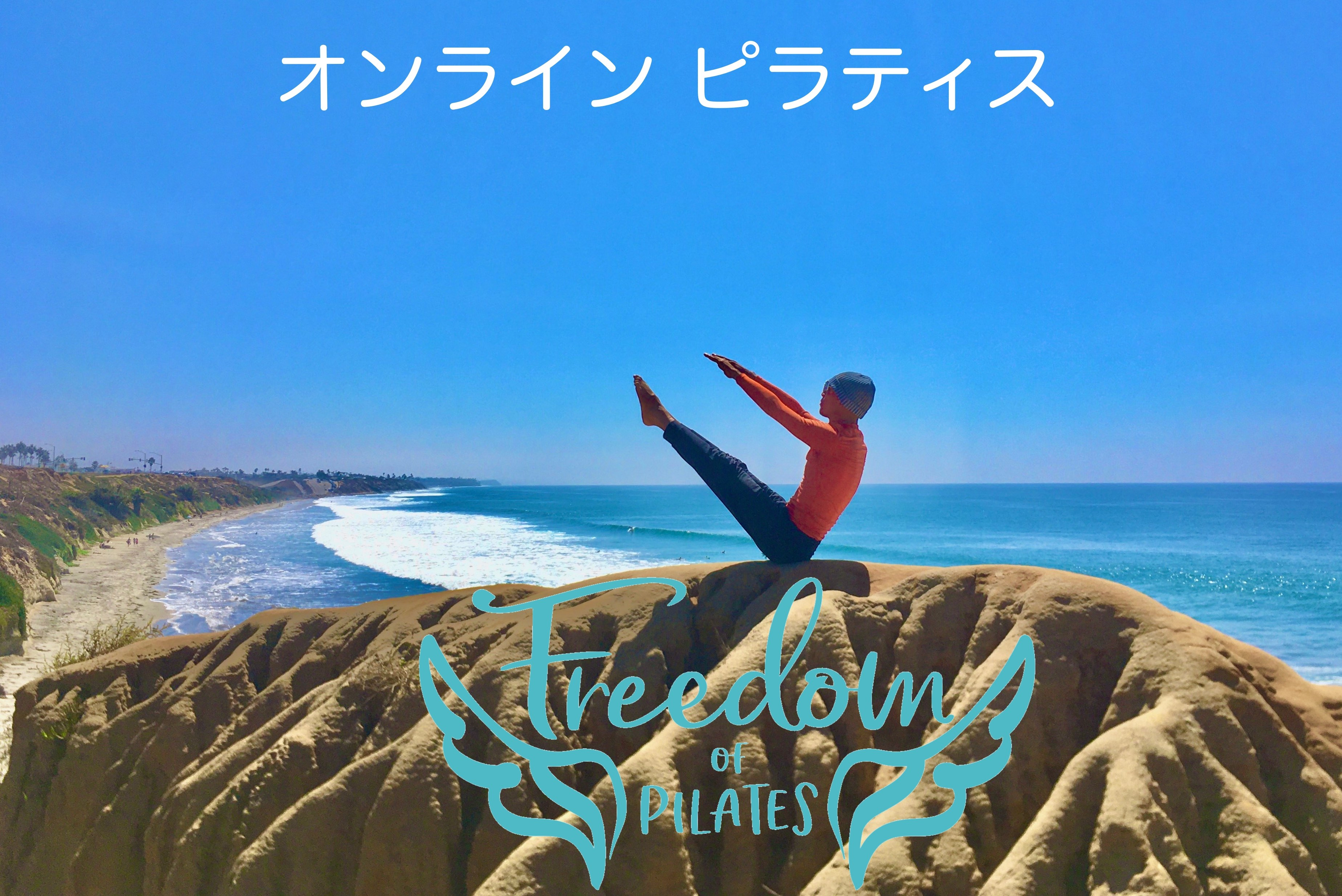 FreedomofPilates