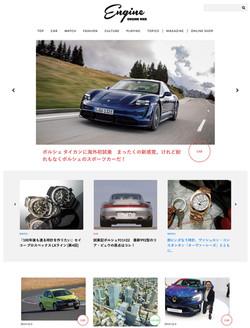 ENGINE WEB