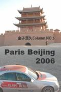c05_book.png