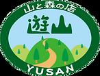 高知県香美市のアウトドアショップ 山と森の店「遊山」