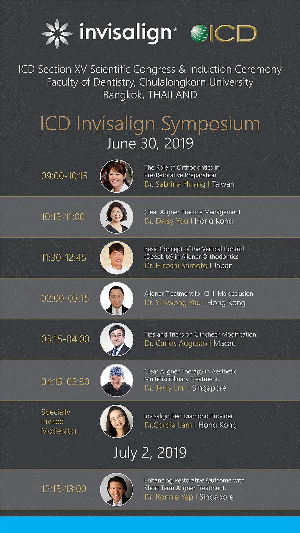 ICD-Invisalign-Day.jpg