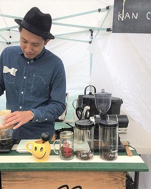 KAN coffee.jpg
