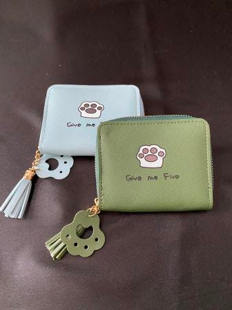 Wallet - with Paw print