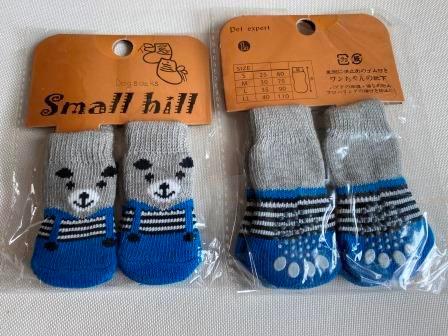 Knitted Pet Socks