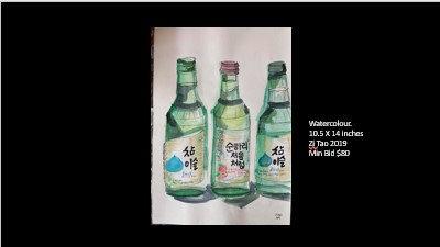 Watercolour (10.5 x 14 inches)