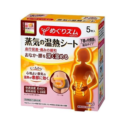 KAO Steam Tummy Patch