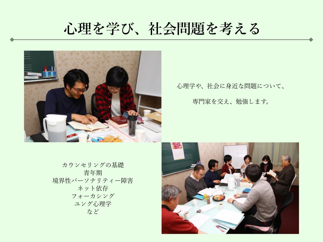 S-JPGスクロール画像 勉強会