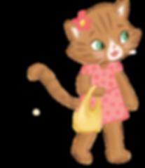 Kitten Cuttout.png