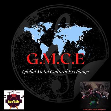 GMCE Logo.png