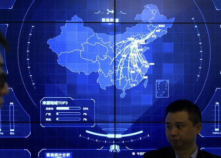 "Beijing Plans ""Spooky"" Technology"