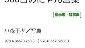 写真集·発売予定日