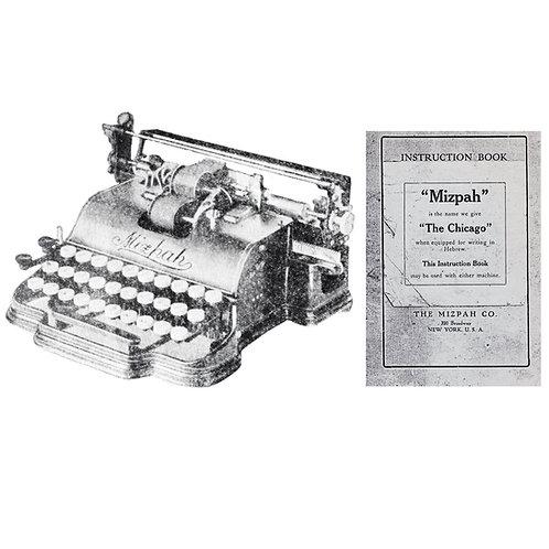 Mizpah Typewriter Instruction Manual (PDF)